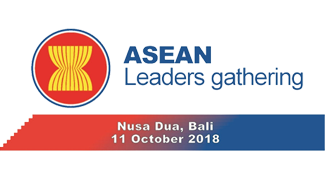Registration System ASEAN Leaders Gathering 2018
